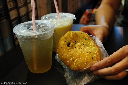 1st-mongo-bread