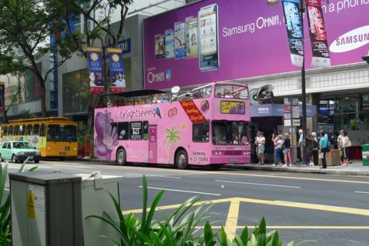 sing-bus1