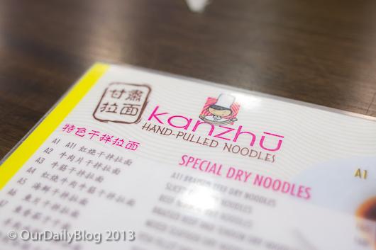 Kanzhu-2