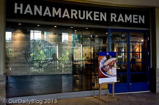 Hanamaruken-1